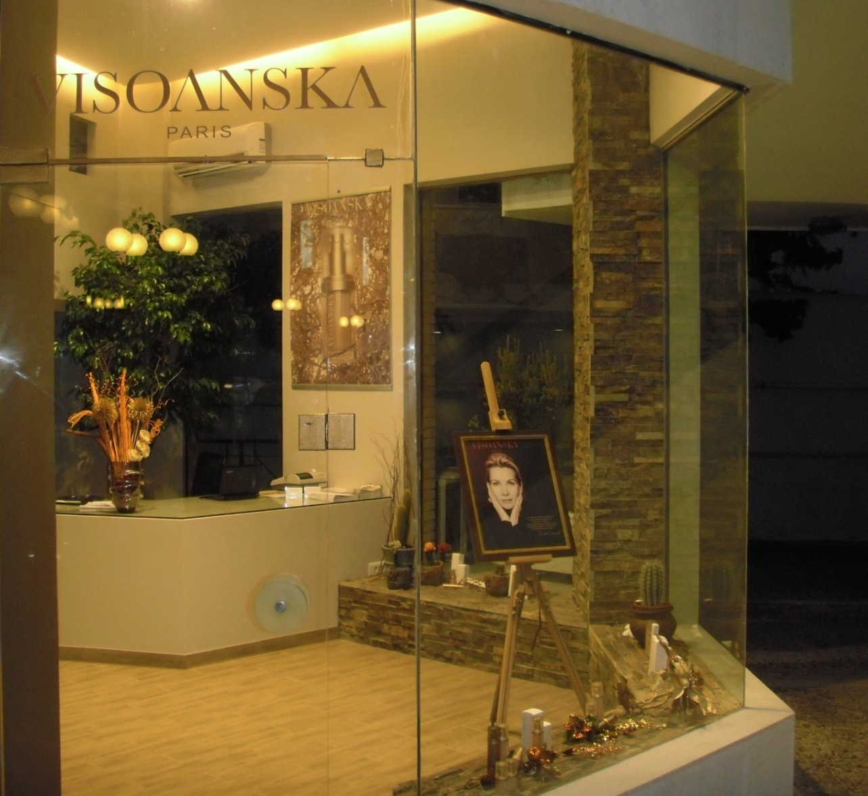 Visoanska Athens Store